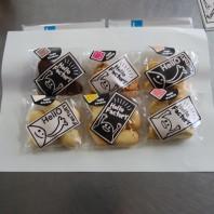 クッキー各種・120円