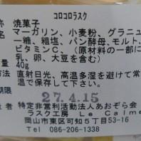 IMGP1490