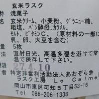 IMGP1499