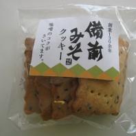 味噌クッキー1