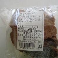 生姜クッキー2