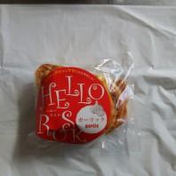ハローラスク(ガーリック)50g・150円