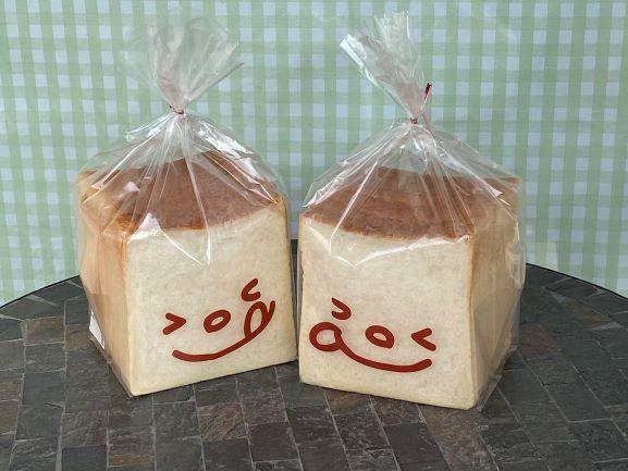えがお食パン
